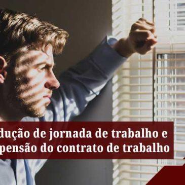 Redução de jornada de trabalho e salário e suspensão do contrato de trabalho